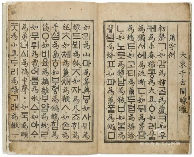 韓国語今日の表現323